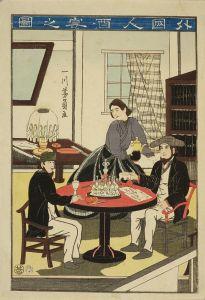 芳員/外国人酒宴之図のサムネール
