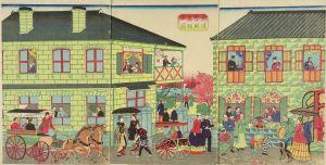 広重三代/横浜各国商館之図のサムネール