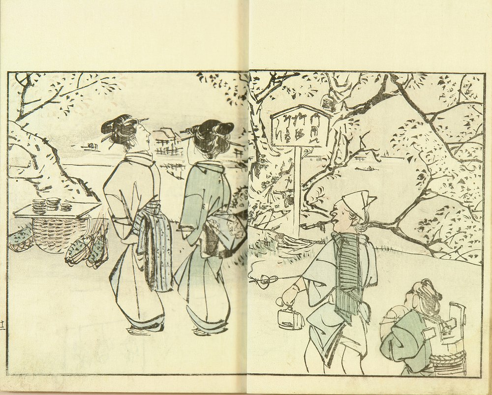 ONOSHI CHINNEN <i>Azuma no teburi</i> (Customs of the eastern capital ): Onoshi Chinnen, <i>illustrator</i>, 1829, one volume, complete, original front cover, altered back cover, title spit torn, lower corners slightly soiled