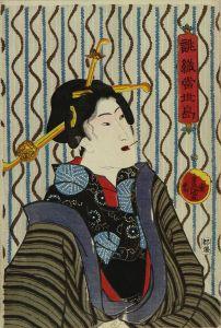 豊国三代/誂織當世島 楊枝をくわえる美人のサムネール