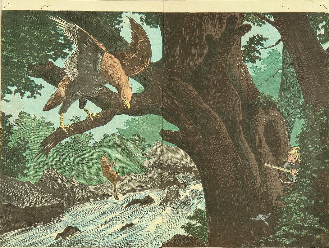 KIYOCHIKA A hunter and eagle, diptych