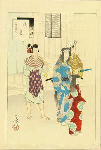 年方/三十六佳撰 洗髪のサムネール