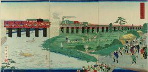 一景/六郷蒸気車鉄道之図のサムネール