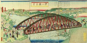 国輝二代/摺上橋真景(福島県) のサムネール