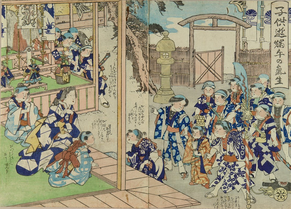 Unsigned Satire Picture Of Boshin War Diptych Japanese Ukiyo E