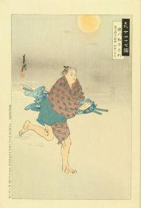 月耕/義士四十七図 横川勘平のサムネール