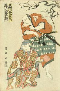 豊国/藤川武左衛門 尾上栄三郎のサムネール