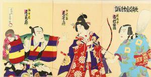 豊斎/歌舞伎座十月狂言 「壽靭猿」のサムネール