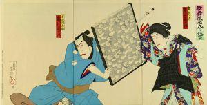 豊斎/歌舞伎座九月狂言 「彦山権現誓助刀」のサムネール