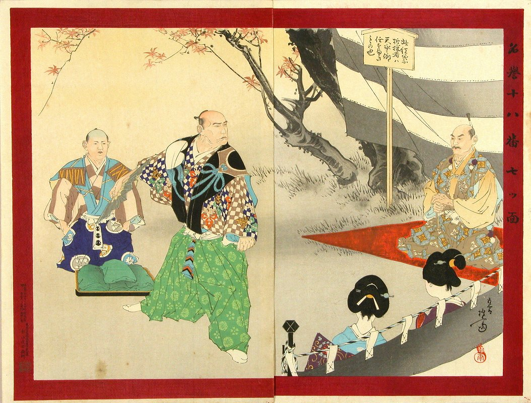 TOSHIHIDE Nanatsumen, from Meiyo juhachiban (Eighteen tales of honorable acts), diptych