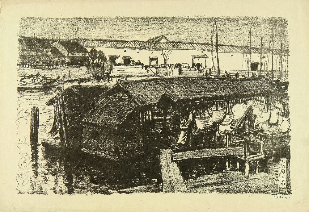 ODA KAZUMA Tosabori River, from Osaka fukei (Views of Osaka), lithograph, edition of 50