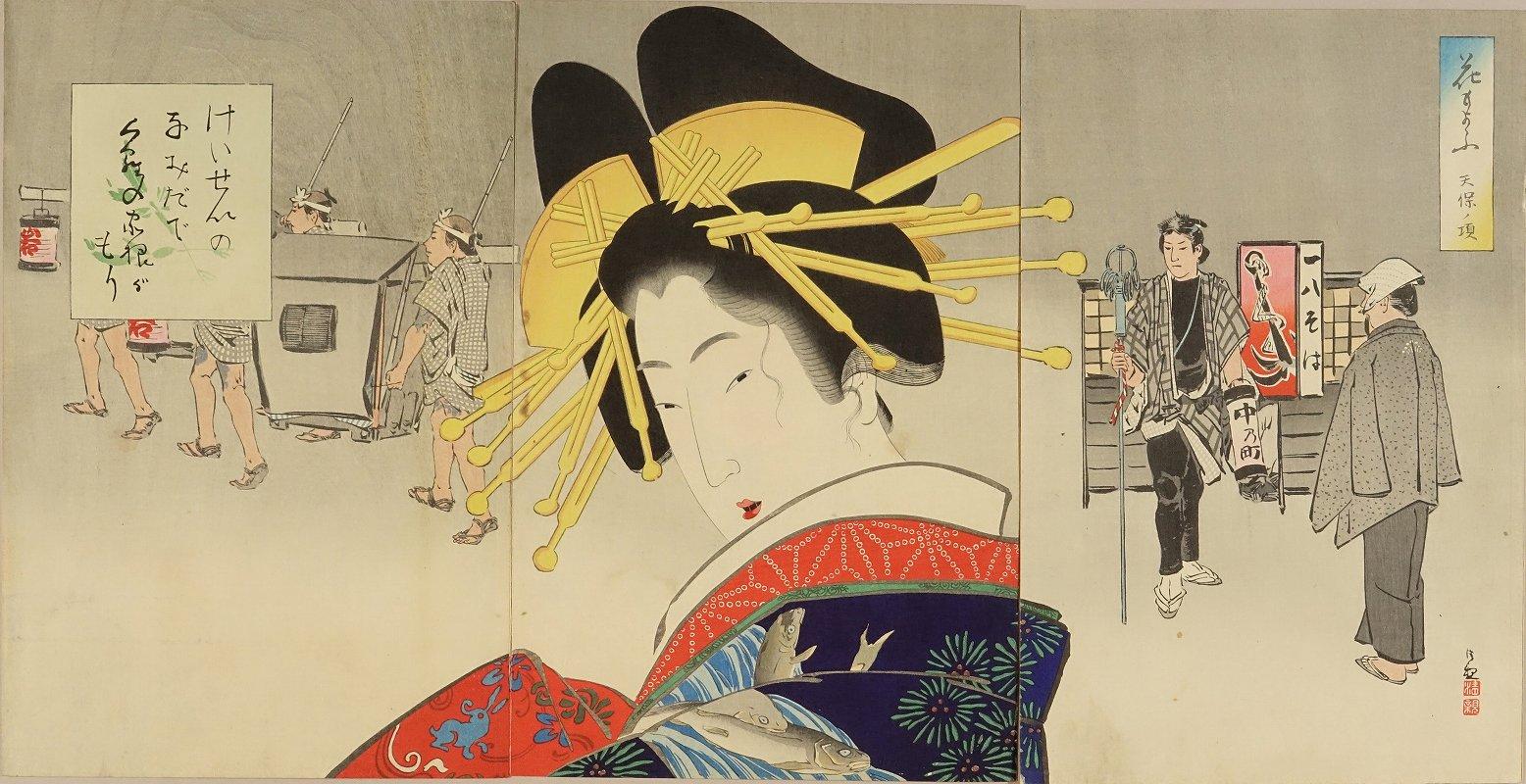 KIYOCHIKA Tempo era, from <i>Hana moyo</i> (Patterns of beauties), triptych