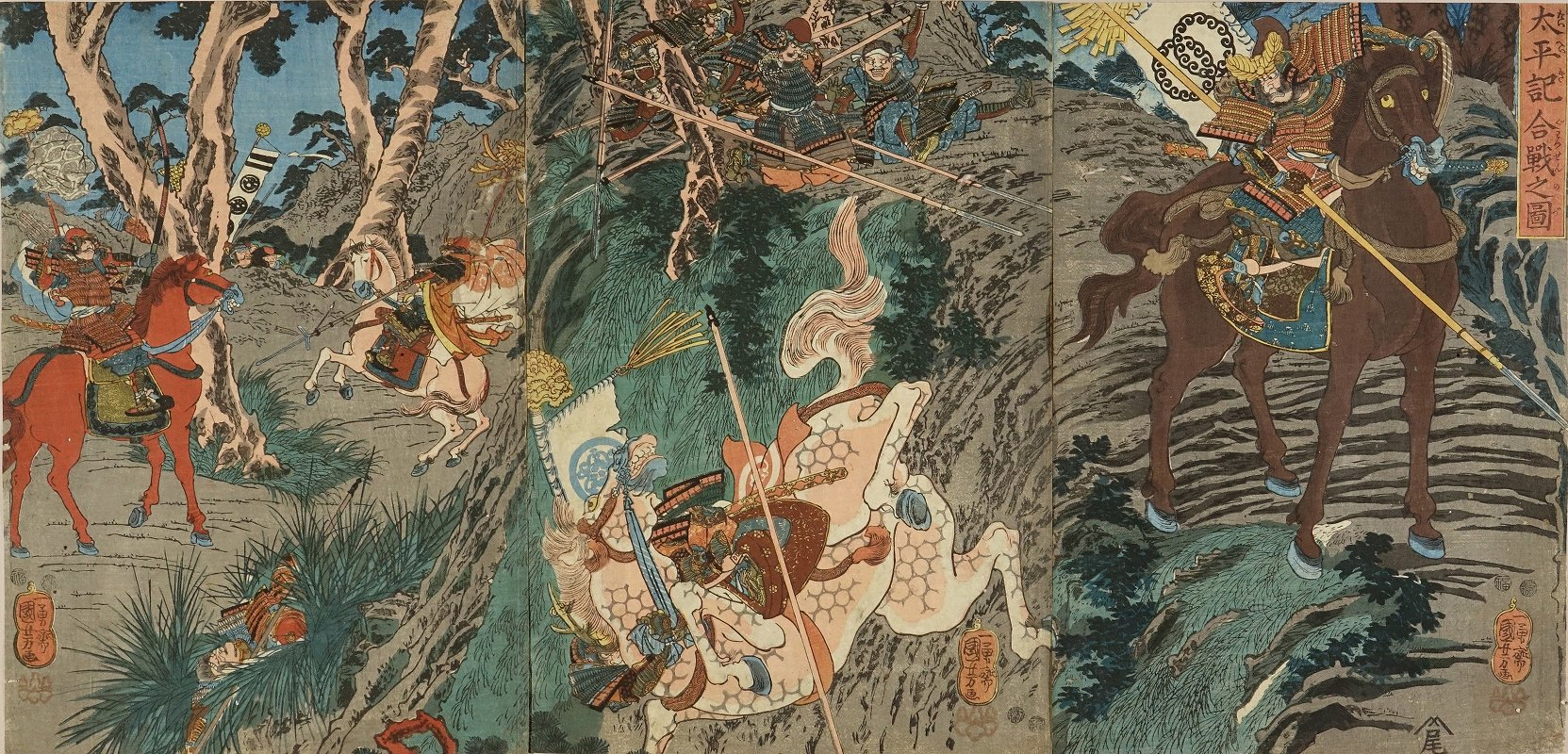 KUNIYOSHI A scene of the battle in <i>Taiheiki</i> (the Tale of grand pacification), triptych