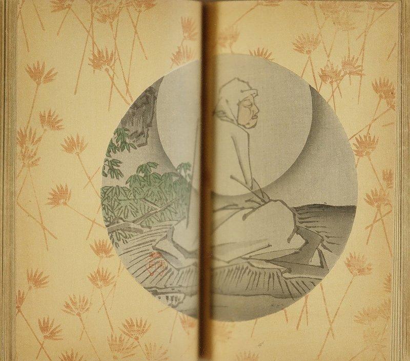 WATANABE SEITEI <i>Bijutsu sekai</i> -Dai nishu</i> (Art world, Vol. 2): Watanabe Seitei, <i>ed</i>., 1912, vol. 6 - 10, bound together, features woodblock illustration after Okumura Masanobu, Sesshu, Kano Eitoku, Eizan, Hokusai, Zeshin, Bairei, Beisen, Seitei, and others, some pages slightly stained