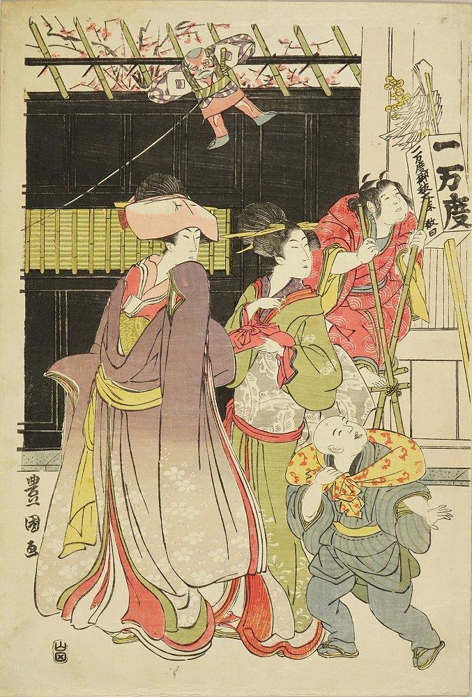 TOYOKUNI A scene of <i>Mando harai</i> (Ten-thousand prayers), one sheet of a triptych