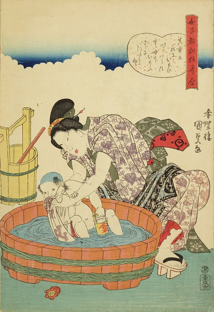 KUNISADA Mother bathing her child, from <i>Joshi kyokun kyoka awase</i> (Collection of lessons for female and kyoka poems)