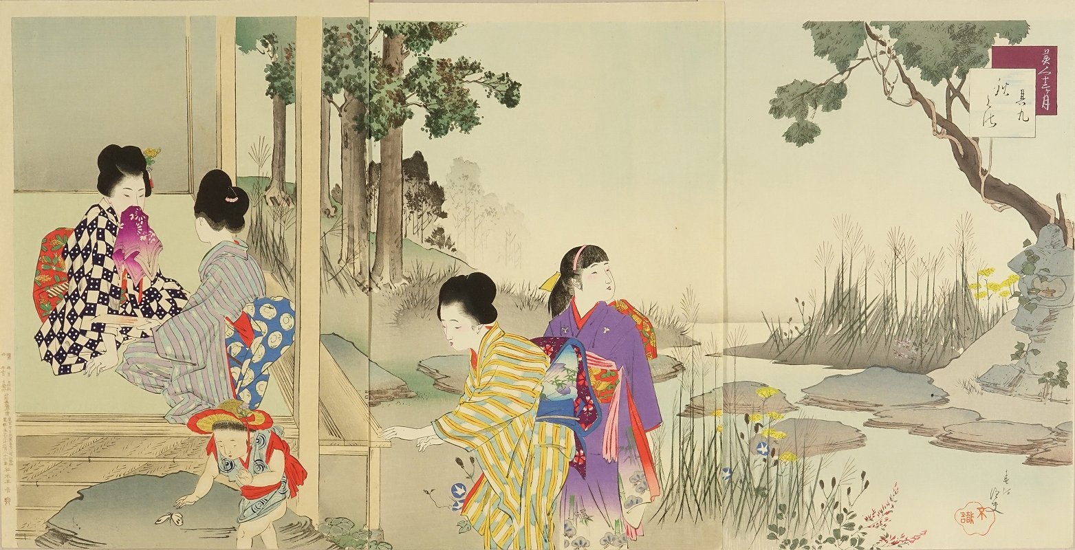 SHUNTEI <i>Aki tachi</i> (The first day in Autumn), ninth month, from <i>Bijin junikagetsu</i> (Beauties in twelve months), triptych