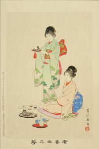 春汀/有喜世之華 盆石のサムネール