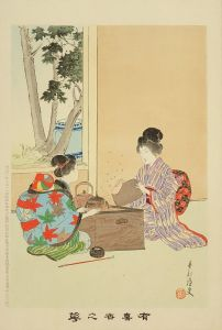 春汀/有喜世之華 長火鉢のサムネール