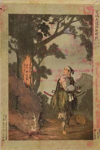 清親/児嶋高徳詩題桜樹のサムネール