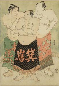 春好/箕島 手洗 八つヶ峯のサムネール