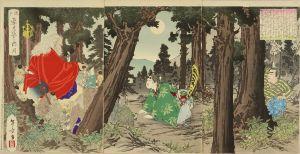 年方/源平雪月花ノ内 月のサムネール