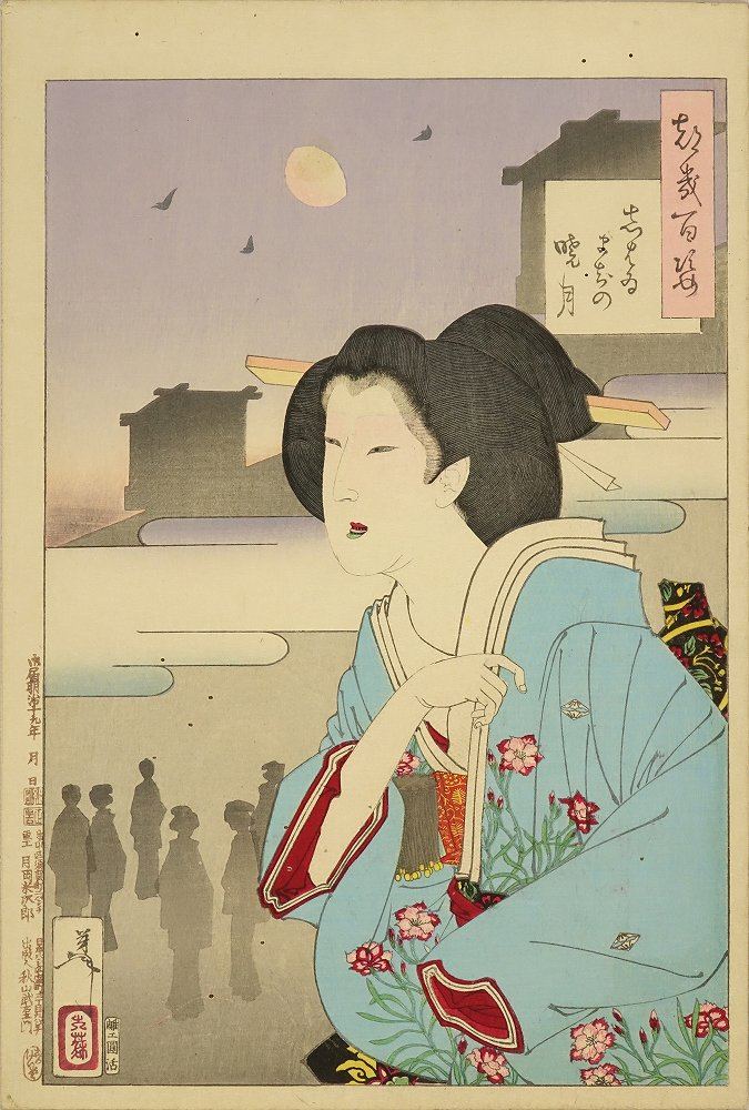 YOSHITOSHI <i>Shibaimachi no tsuki</i> (Theater district moon), from <i>Tsuki hyakushi</i> (One hundred aspects of the moon)