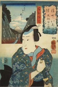 国芳/七ついろは東都富士尽 ほ 御茶の水の富士 安部保名のサムネール