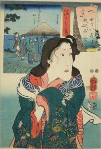 国芳/七ついろは東都富士尽 へ すさきのふじ 海士千鳥のサムネール