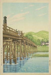 石渡江逸/宇治橋のサムネール