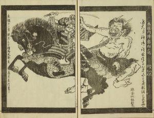 千歳園大人編/厳島絵馬鑑 千歳園大人編 5冊揃 明治28年 (1895) 袋付のサムネール