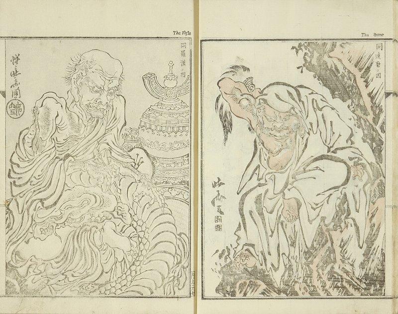 KYOSAI <i>Kyosai gadan</i>: Kawanabe Kyosai, <i>illustrator</i>, 4 vols. complete, 1887, good impressions and condition
