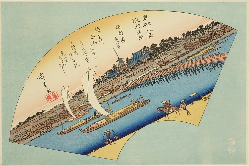 HIROSHIGE Toto hakkei / Eight views of the eastern capital: after ...