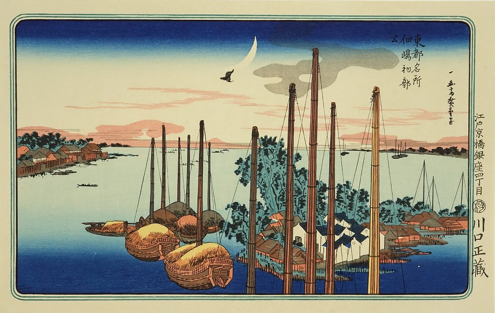 HIROSHIGE Toto meisho / Famous places of the eastern capital: after ...