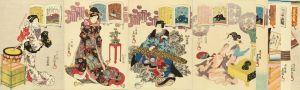 豊国三代/百人一首絵抄 のサムネール