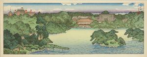 川瀬巴水/三菱深川別邸の図 大泉水の全景のサムネール