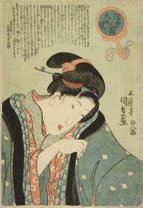 国貞/浮世人情天眼鏡のサムネール