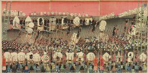 芳艶/江戸の花子供遊の図のサムネール