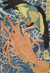 国芳/禽獣図会 大鵬 海老のサムネール