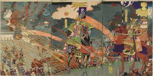 芳虎/太平記 四国征伐のサムネール