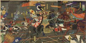 芳虎/九州大合戦のサムネール