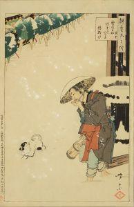 芳宗/撰雪六六談 雪の日や あれも人の子 樽拾ひ 冠里のサムネール