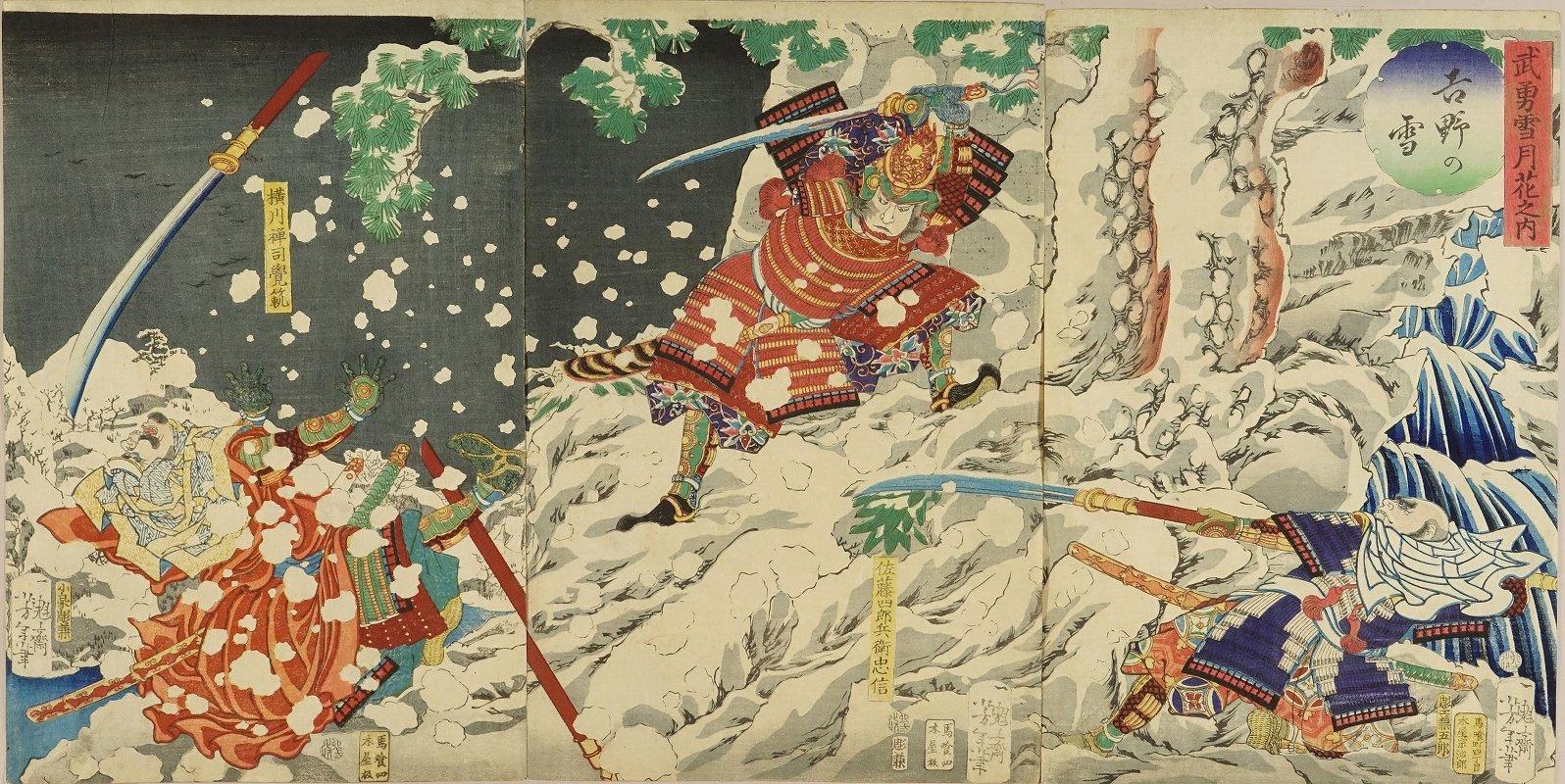 YOSHITOSHI Sato Tadanobu fighting at Yoshino after fleeing Minamoto no Yoshitsune, titled <i>Yoshino no yuki</i> (Snow at Yoshino), from <i>Buyu setsugekka no uchi</i> (Snow, moon and flower with heroes), triptych