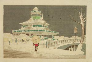 清親/東京名所 海運橋 (第一銀行雪中)のサムネール