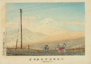 清親/従箱根山中冨嶽眺望のサムネール