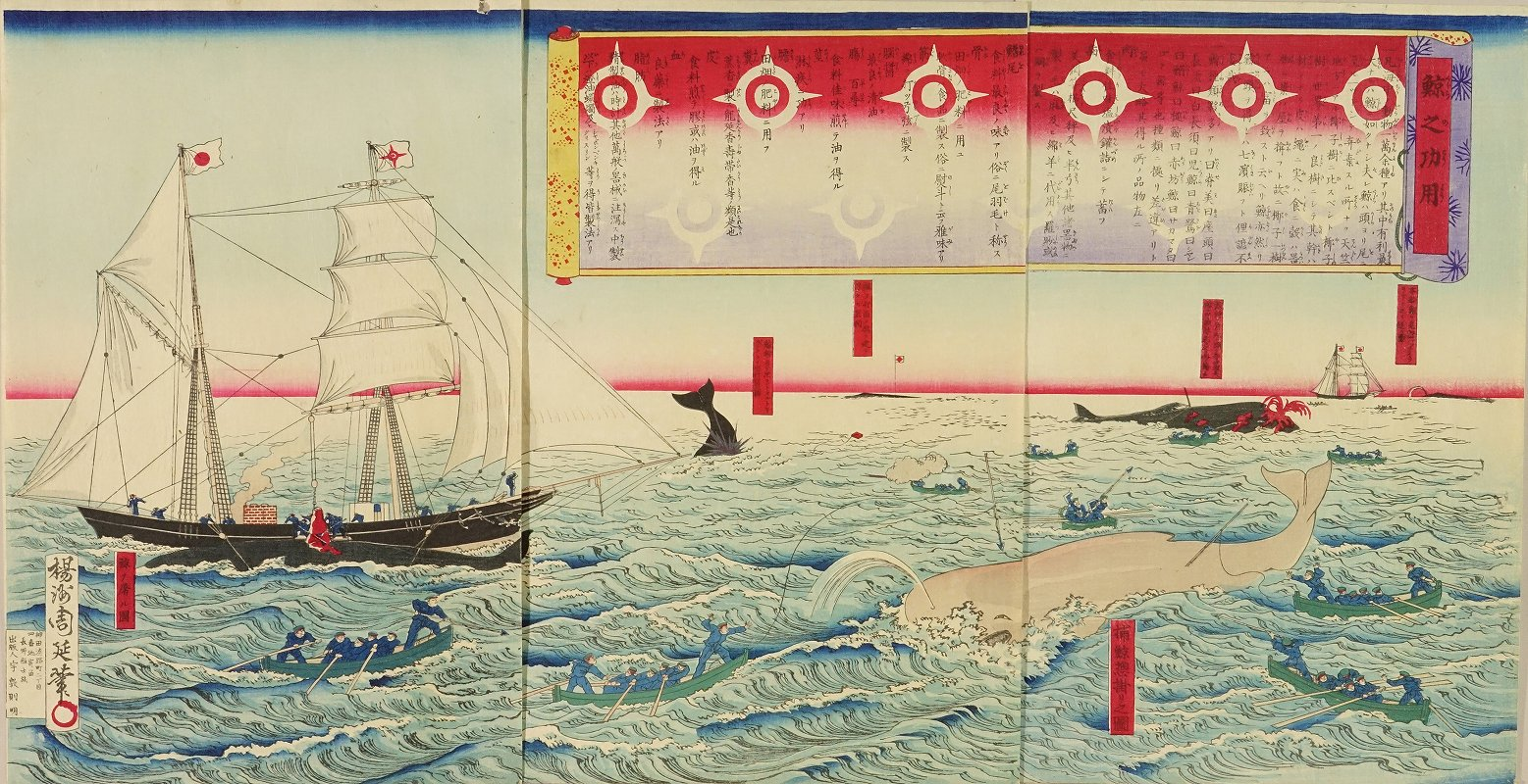 CHIKANOBU <i>Kujira no koyo</i> (Use of whale), triptych