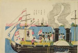 長崎版画/ストンボート 蒸気船のサムネール