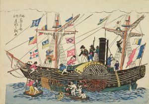 長崎版画/蒸気船造化の戯画のサムネール