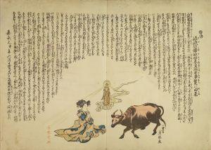 直政/嵯峨の釈迦如来宝物牛華鬘の由来のサムネール