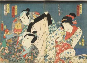 tōkaidō meisho zue